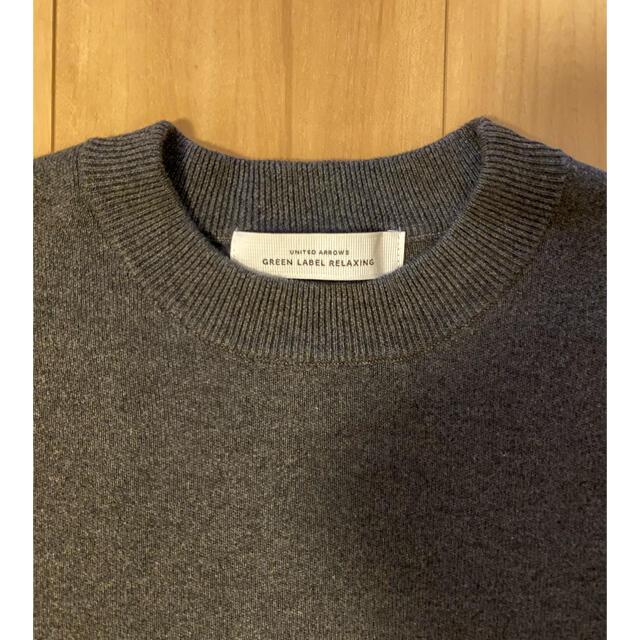 green label relaxing(グリーンレーベルリラクシング)の格安 グリーンレーベル リラクシング ニット スウェット Sサイズ レディースのトップス(ニット/セーター)の商品写真