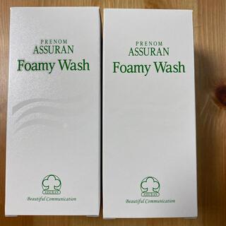 アシュラン フォーミーウォッシュ ×2本(洗顔料)