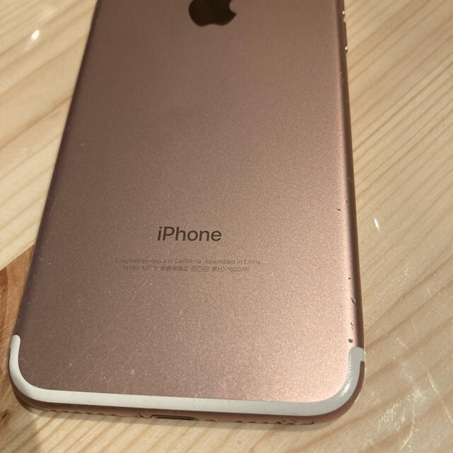 Apple(アップル)のiphone7 32GB SIMフリー ローズゴールド スマホ/家電/カメラのスマートフォン/携帯電話(スマートフォン本体)の商品写真