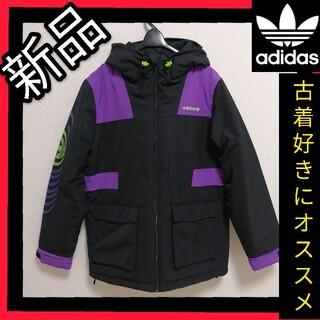 adidas - 【新品未使用!古着好きにオススメカラー!】アディダス アウター
