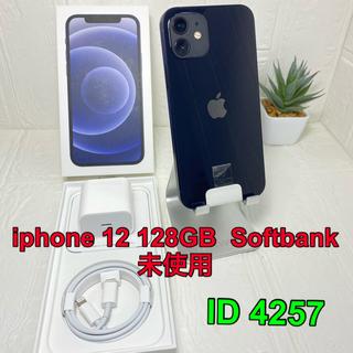 Apple - iphone 12 128GB  Softbank 未使用