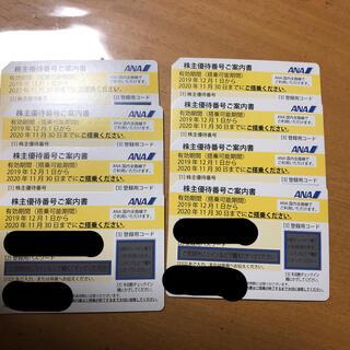 エーエヌエー(ゼンニッポンクウユ)(ANA(全日本空輸))のANA(全日空) 株主優待券 8枚セット(その他)