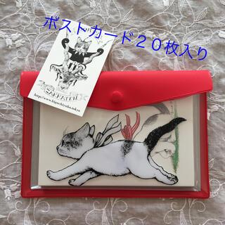 ヒグチユウコ ポストカード セット ボリス雑貨店