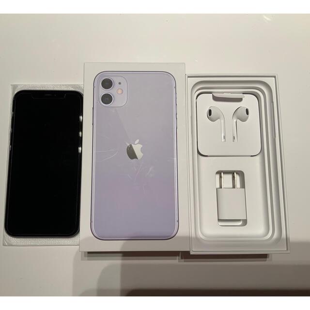 iPhone(アイフォーン)の【うささ様専用】iPhone 11 パープル 128 GB SIMフリー スマホ/家電/カメラのスマートフォン/携帯電話(スマートフォン本体)の商品写真