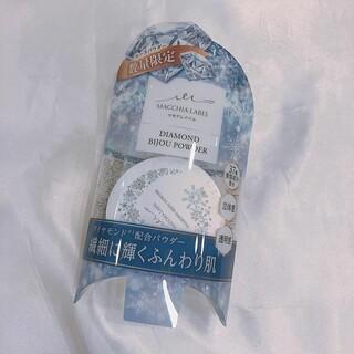 マキアレイベル(Macchia Label)のマキアレイベル ダイヤモンドビジュパウダー19 【6g】(フェイスパウダー)