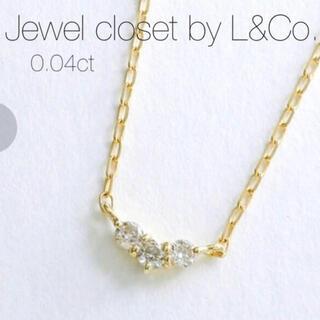 agete - 【Jewel closet by L&Co.】K10ダイヤベーシックネックレス