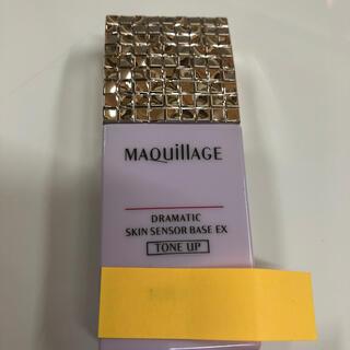 MAQuillAGE - マキアージュ スキンセンサーベースEX