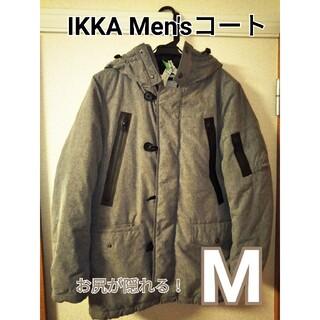 イッカ(ikka)の訳あり!!IKKA ダウンジャケット グレー  とても丈夫で暖かい!(ダウンジャケット)