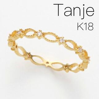 agete - 【Tanje】K18YG ダイヤモンド 透かしエタニティー リング