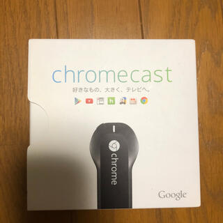 クローム(CHROME)のGoogle GOOGLE CHROMECAST(PC周辺機器)