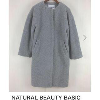 ナチュラルビューティーベーシック(NATURAL BEAUTY BASIC)のNATURAL BEAUTY BASIC もこもこコート ボア ノーカラーコート(ロングコート)