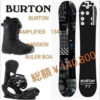 バートン(BURTON)のG.Saitoさん専用BURTONスノーボード 3点セット ブーツ板ビンディング(ボード)
