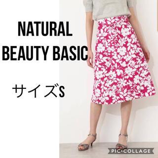 ナチュラルビューティーベーシック(NATURAL BEAUTY BASIC)の新品即日発送 NATURALBEAUTYBASIC ボタニカルプリントスカート(ひざ丈スカート)