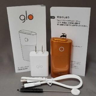グロー(glo)の即購入OKです。新品未使用glo グローシリーズ2 mini本体フルセット(タバコグッズ)