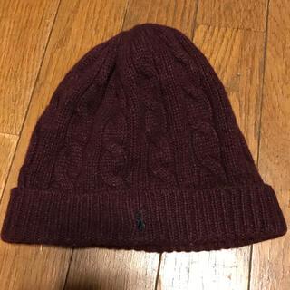 ポロラルフローレン(POLO RALPH LAUREN)のPolo Ralph Lauren ニット帽 ニットキャップ ポロ ラルフ(ニット帽/ビーニー)