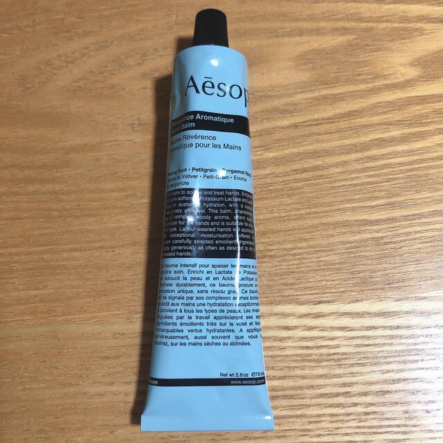 Aesop(イソップ)のAesop イソップハンドクリーム コスメ/美容のボディケア(ハンドクリーム)の商品写真