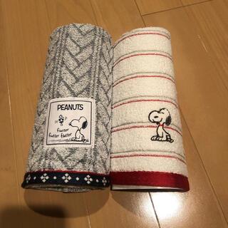 ニシカワ(西川)のスヌーピータオル2枚セット(タオル)