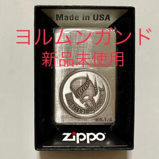 ジッポー(ZIPPO)の新品 ヨルムンガンド B Zippo ジッポライター (タバコグッズ)