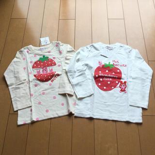 ホットビスケッツ(HOT BISCUITS)の11月中セール!ミキハウス  ホットビスケッツ 長袖Tシャツ 2枚 110 新品(Tシャツ/カットソー)