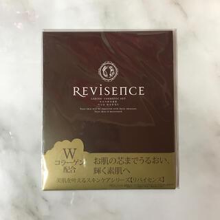 リバイセンス スキンケアお試しセット(化粧水/ローション)