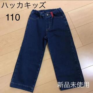 ハッカキッズ(hakka kids)のhakkakids デニム ジーンズ パンツ 110(パンツ/スパッツ)