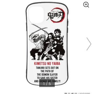 ジーユー(GU)のGU 鬼滅の刃 スマホケースセット(iPhoneケース)