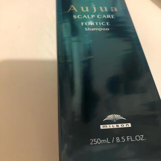 オージュア(Aujua)のオージュア フォルティス シャンプー 250ml(シャンプー)