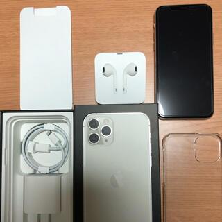 iPhone - iPhone11PRO SIMフリー 64GB シルバー