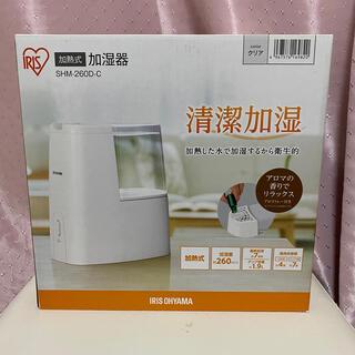 アイリスオーヤマ(アイリスオーヤマ)のアイリスオーヤマ 清潔加湿 加熱式 加湿器 SHM-260D-C(加湿器/除湿機)