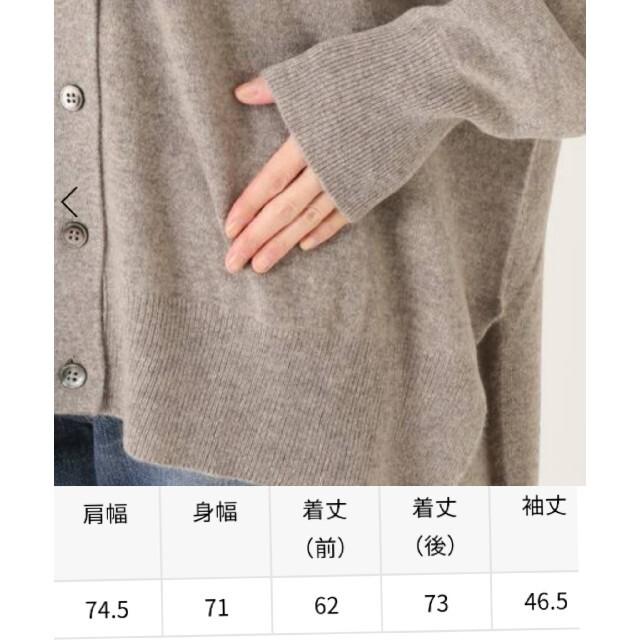 IENA(イエナ)の新品⭐イエナ IENA カシミヤワイドVネックカーディガン レディースのトップス(カーディガン)の商品写真