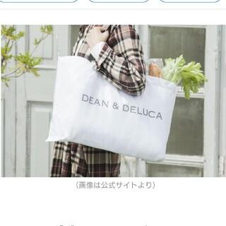 DEAN & DELUCA - 最終値下げ!!新品DEAN&DELUCA★2wayエコバッグ