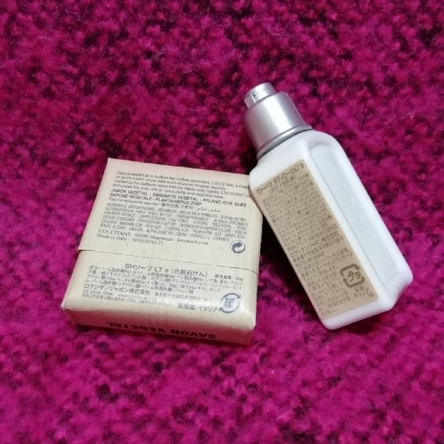 L'OCCITANE(ロクシタン)の♡新品♡ロクシタン ソープ&ボディクリーム コスメ/美容のボディケア(ボディソープ/石鹸)の商品写真