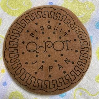 Q-pot. - Q-pot. ビスケットベレー帽
