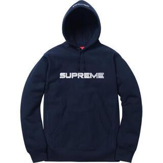 シュプリーム(Supreme)のSupreme Sequin Logo Hooded Sweatshirt(パーカー)