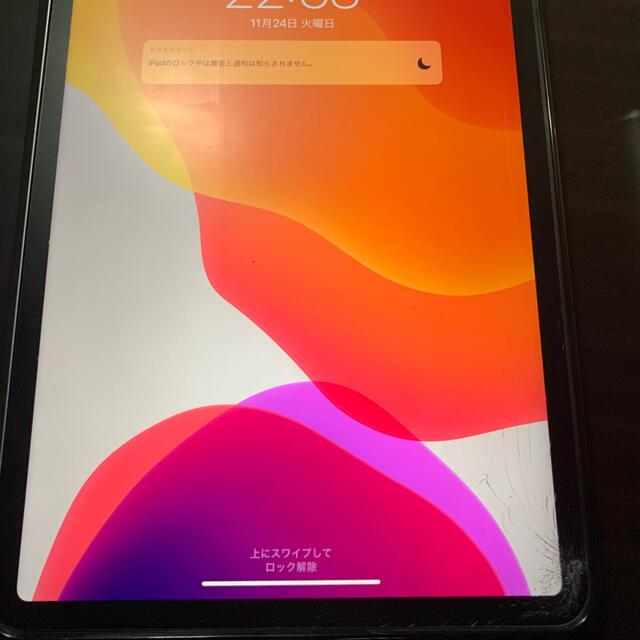 iPad(アイパッド)のiPad Pro 11インチ 2018WiFiモデル 256GB スマホ/家電/カメラのPC/タブレット(タブレット)の商品写真