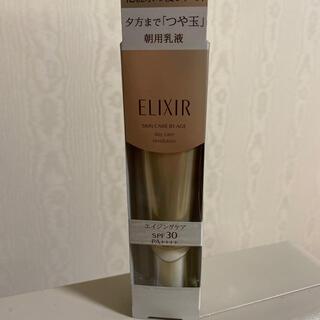 エリクシール(ELIXIR)の資生堂 エリクシール シュペリエル デーケアレボリューション T 乳液 SPF3(乳液/ミルク)