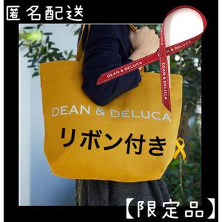 DEAN & DELUCA - 【新品】入手困難❗️チャリティートート キャラメルイエロー L リボン付‼️