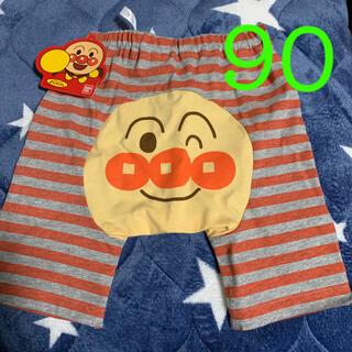 アンパンマン - アンパンマン モンキーパンツ 90
