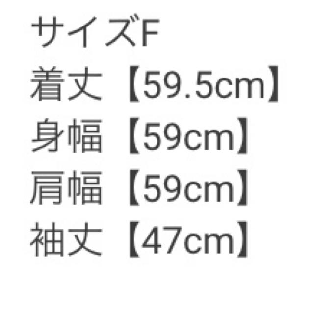 GRL(グレイル)のGRL ハイネックニット レディースのトップス(ニット/セーター)の商品写真