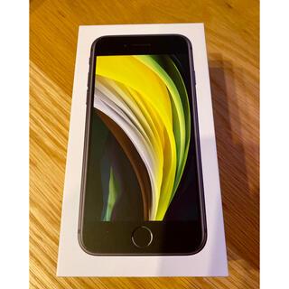 Apple - 新品未使用 iPhone SE2 64GB SIMロック解除済み