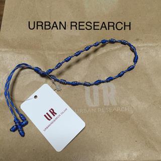アーバンリサーチ(URBAN RESEARCH)のURBAN RESEARCHブレスレット(ブレスレット)