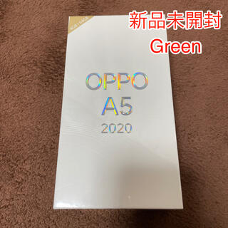 ラクテン(Rakuten)のOPPO A5 2020 楽天モバイル 新品未開封 グリーン(スマートフォン本体)