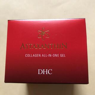 ディーエイチシー(DHC)のDHC  アスタCオールインワンジェル アスタキサンチン コラーゲン(オールインワン化粧品)