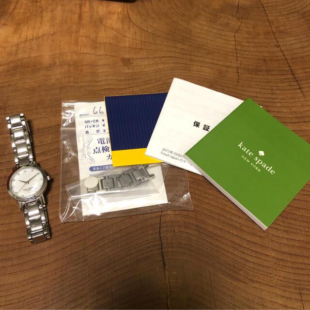 kate spade new york(ケイトスペードニューヨーク)のkate spade  シルバー腕時計 レディースのファッション小物(腕時計)の商品写真