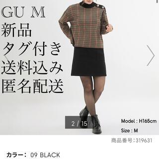ジーユー(GU)の(490) 新品 GU M フロントポケットミニスカート ブラック(ミニスカート)