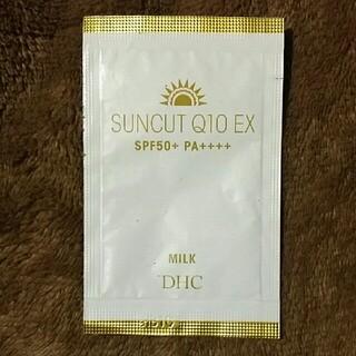 ディーエイチシー(DHC)のDHC サンカット Q10 ミルク spf50(日焼け止め/サンオイル)