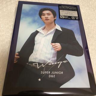 スーパージュニア(SUPER JUNIOR)のSUPERJUNIOR D&E Wings ウニョク ver.(K-POP/アジア)