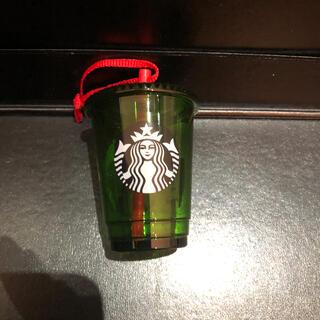 スターバックスコーヒー(Starbucks Coffee)のスターバックスオーナメントカップ(その他)
