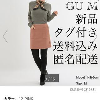 ジーユー(GU)の(491) 新品 GU M フロントポケットミニスカート ピンク(ミニスカート)