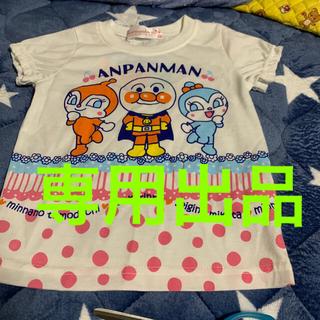 アンパンマン - アンパンマン Tシャツ 女の子 90 接触冷感